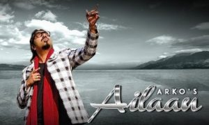 AILAAN LYRICS – ARKO