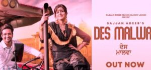Des Malwa Lyrics by Sajjan Adeeb from hindi song 2021. Des Malwa song lyrics written by Manwinder Maan and music video is directed by Rimpy Prince.