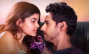 O Mon Re Lyrics is Sung by Tanveer Evan from bengali romantic song