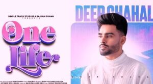 One Life Lyrics by Deep Chahal from latest Punjabi song