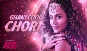 Ghani Cool Chori Lyrics by Bhoomi Trivedi