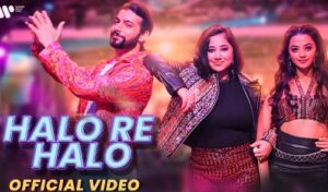 Halo Re Halo Lyrics Song Sung by Mika Singh and Payal Dev